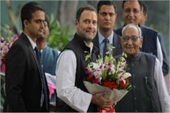 survey congress expected to get 140 seats