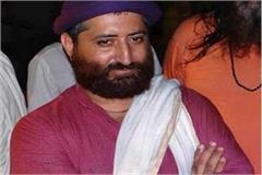 narayan sai haryana government high court