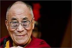 china planning dalai lama on fidayeen attack conspiracy