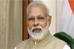 mundka bahadurgarh metro launched