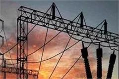 thousands of rupees worth of rupees from the negligence of electric workers