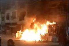 fire in shops