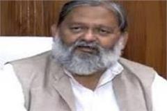 committee has not reached the meeting sangeeta kalia