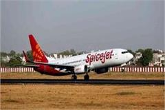 pilot lowered the plane of spicejet to varanasi then refused to fly