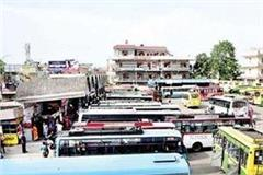 cm assurance after private bus operator has of 21 june back strike