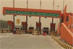 toll plaza painted in saffron colour in muzaffarnagar