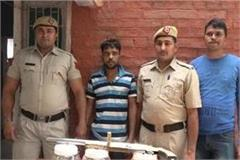 accused arrested by police