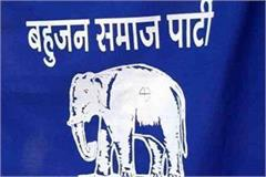 preparations to strengthen bsp in wake of 2019 elections