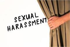 sexual harassment case registers of computer teacher