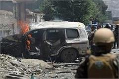 again suicide attack in afghanistan  19 killed