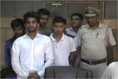 loot accused arrested
