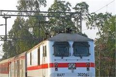 train passnger