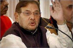 barabanki sharad yadav statement on cm yogi adityanath
