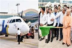 varanasi kathmandu aircraft service started