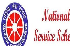 announcement of introduction of national service scheme units