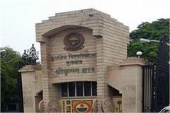 teacher will check the paper of the last year of kurukshetra university