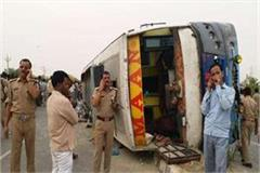 33 people died and 53 injured in the worst road accidents during the 24 hours