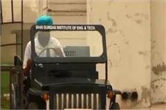 sangrur student made smart car
