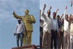 congress ambedkar chowk dalit organization