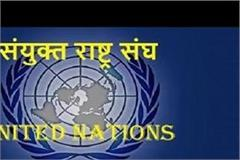 the united nations reached the echo of karnal misdemeanor