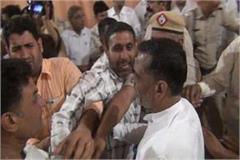 fighting in bjp leaders