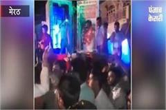 harsh firing at meerut bjp leaders birthday party