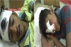 elderly beaten 2 children when they broken jamun
