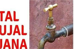 atal ground water scheme will be implemented in 7 states including haryana