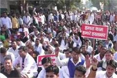 labs of entire haryana will strike strike from june 5