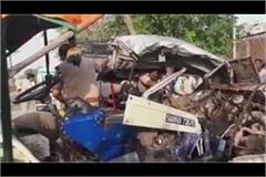 tractor tralli collided in jeep killed twelve