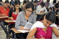 bseb 10th result results come on june 20