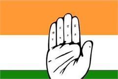 bjp s pinch on congress house house campaign
