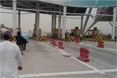 toll tax starts at kgp expressway