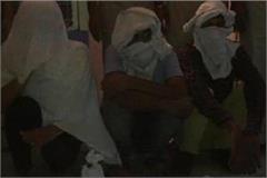 nasha smuggler arrested by police