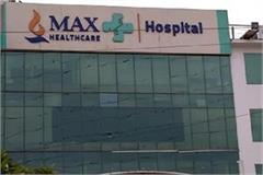 gurugram max hospital patient death