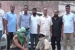 kurukshetra police crime branch caught a copy of illegal liquor