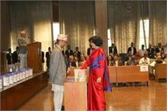 nepal s national assembly members  term decided through lucky draw