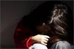 shameful relative did innocent girls of sexual abuse