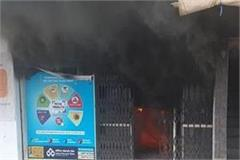 fire at indian overseas bank