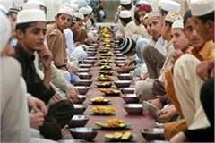 sunni darul uloom issued fatwa to shiite muslims iftar