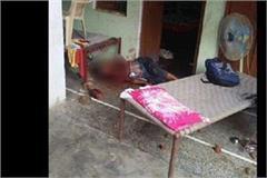 murder a woman in mahendragarh