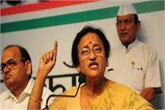 bjp zero tolerance policy on terrorism and corruption rita bahuguna