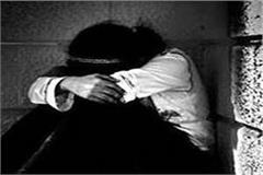 youth committed wrongdoing with a teenager
