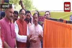 mahendra nath comment on suheldev bharatiya samaj party mla