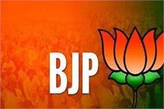 many bjp mps in haryana are in danger