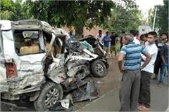 massive collision with truck and car collision painful death of 6 people