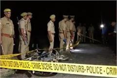 one lakh prized punk pile 3 policemen injured during encounter