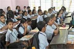now 4 3 teacher will get national honor