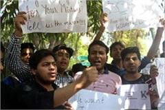 dissatisfied with exam results students protest
