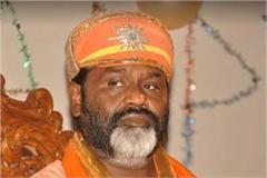daati maharaj lived the luxury life